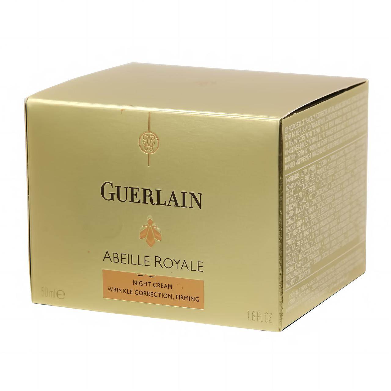 Ночной крем от морщин Guerlain Abeille Royale Night Cream