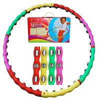 Массажный обруч Халахуп Massage Hoop Boyu-1108 колёсики с шипами и магнитные шарики купить в Украине