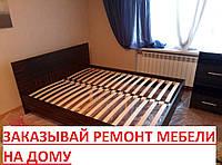 Ремонт мебели на дому, Гарантия на работы до 2х лет
