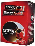 Кофе Nescafe Classic Стик 25