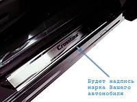 Накладки на пороги Peugeot 308 II 5D 2014- / Пежо 308 premium Nataniko, фото 1