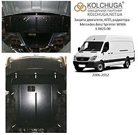 Защита на двигатель, КПП, радиатор для Mercedes-Benz Sprinter W906 (2006-2012) Mодификация: все задний привод Кольчуга 1.0422.00 Покрытие: Полимерная