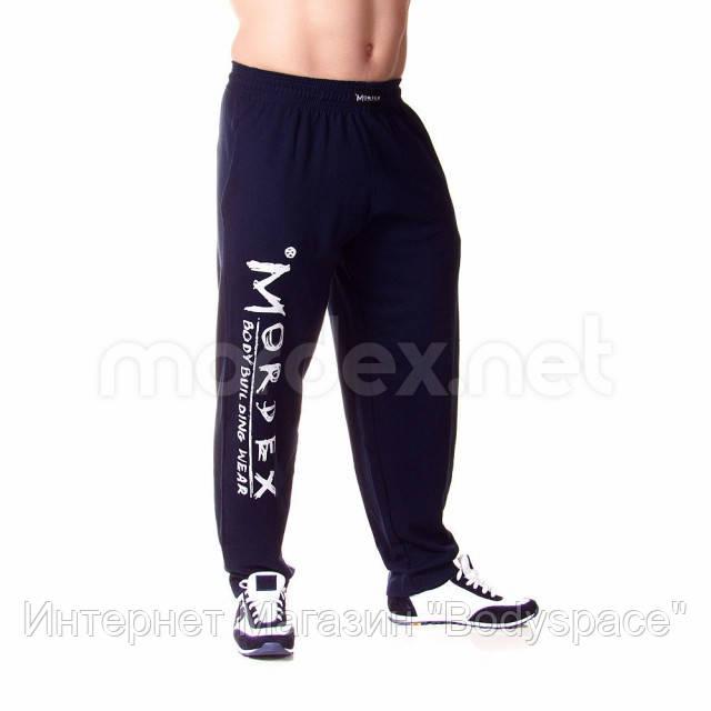 Mordex, Штаны спортивные зауженные Mordex темно-синие MD3548