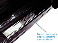 Накладки на пороги Ford C-MAX I 2003-2010 / Форд Си-макс premium Nataniko, фото 1
