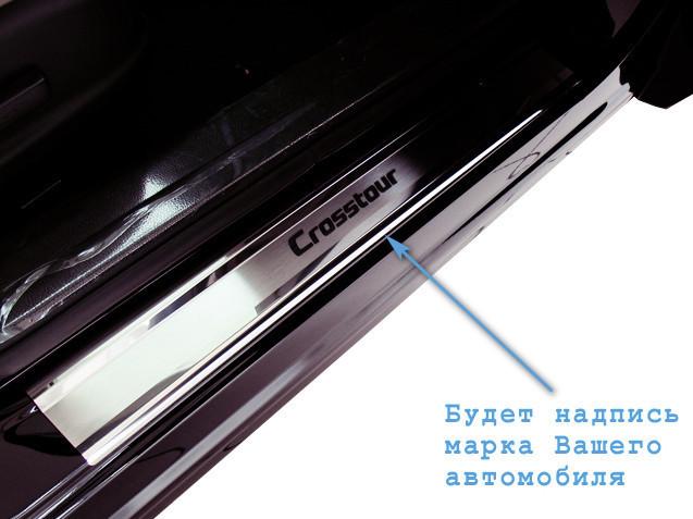 Накладки на пороги Hyundai i20 3D 2009- / Хендай И20 premium Nataniko, фото 1