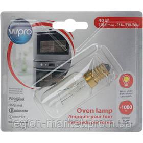 Лампочка 40W E14 WPRO 484000008841 для духовки