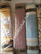 Рулон ткани