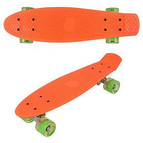 Скейт Пенни борд (Penny board) 0848-2, 55,5 см, светящиеся колеса Оранжевый