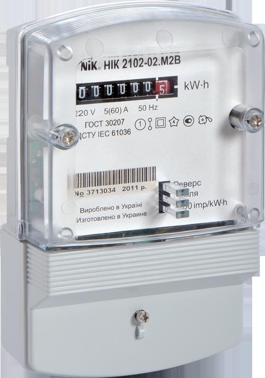 Счетчик электроэнергии NІК 2102-02  М1В( 5-60А) электронный однофазный однотарифный