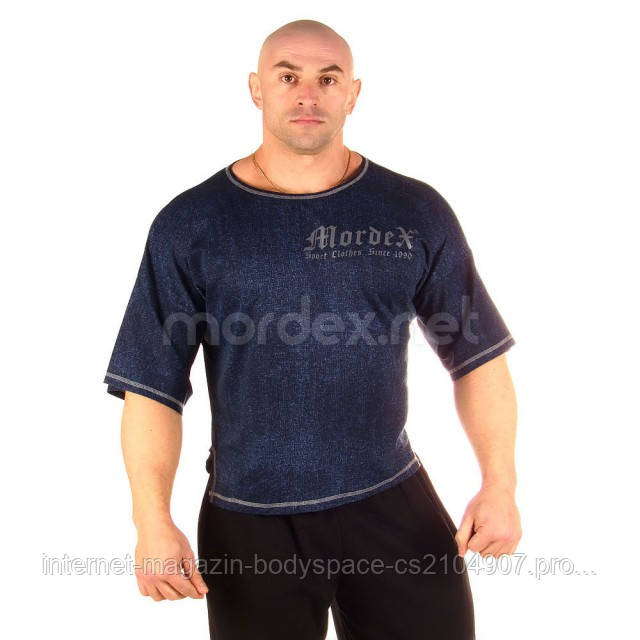 Mordex, Размахайка Mordex MD5385, синяя А
