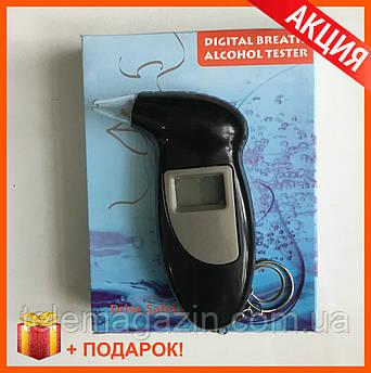 Точный Алкотестер для водителей Digital Breath Alcohol +Подарок!