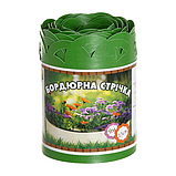 Декоративная бордюрная лента садовая Альта-Профиль с перфорацией 0,65х150х9000 мм салатовый, фото 2
