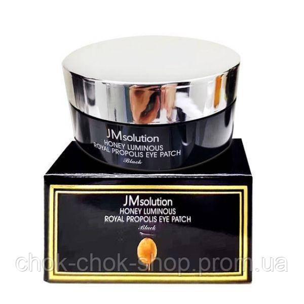 JM Solution Honey Luminous Royal Propolis Eye Patch патчи для кожи вокруг глазс экстрактом золотого шелкопряда