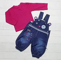 """Детский костюм  для девочки джинсовый комбинезон+кофточка """"Глазки"""" 12.18,24 мес."""