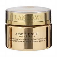 Ночной крем для лицаLANCOME Absolue Nuit Precious Cells Интенсивное восстановление 50 мл