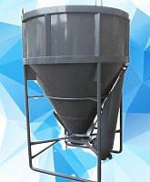 Бункер конусный Рюмка БН-0,5 куб.м. 1