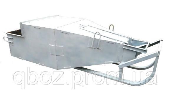 Бункер поворотный Башмак БП-1,0 куб
