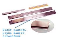 Накладки на пороги Citroen GRAND C4 PICASSO 2007- / Ситроен С4 standart Nataniko