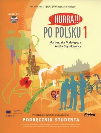 Hurra!!! Po Polsku 1 Podręcznik Studenta z CD, фото 2