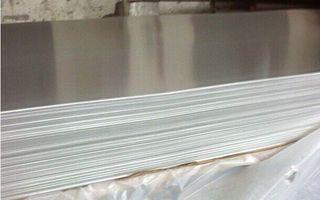 Алюминиевый лист 1163АТ