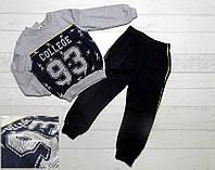 """Детский костюм стильный  """" College 93""""  3,4,5,6 лет"""