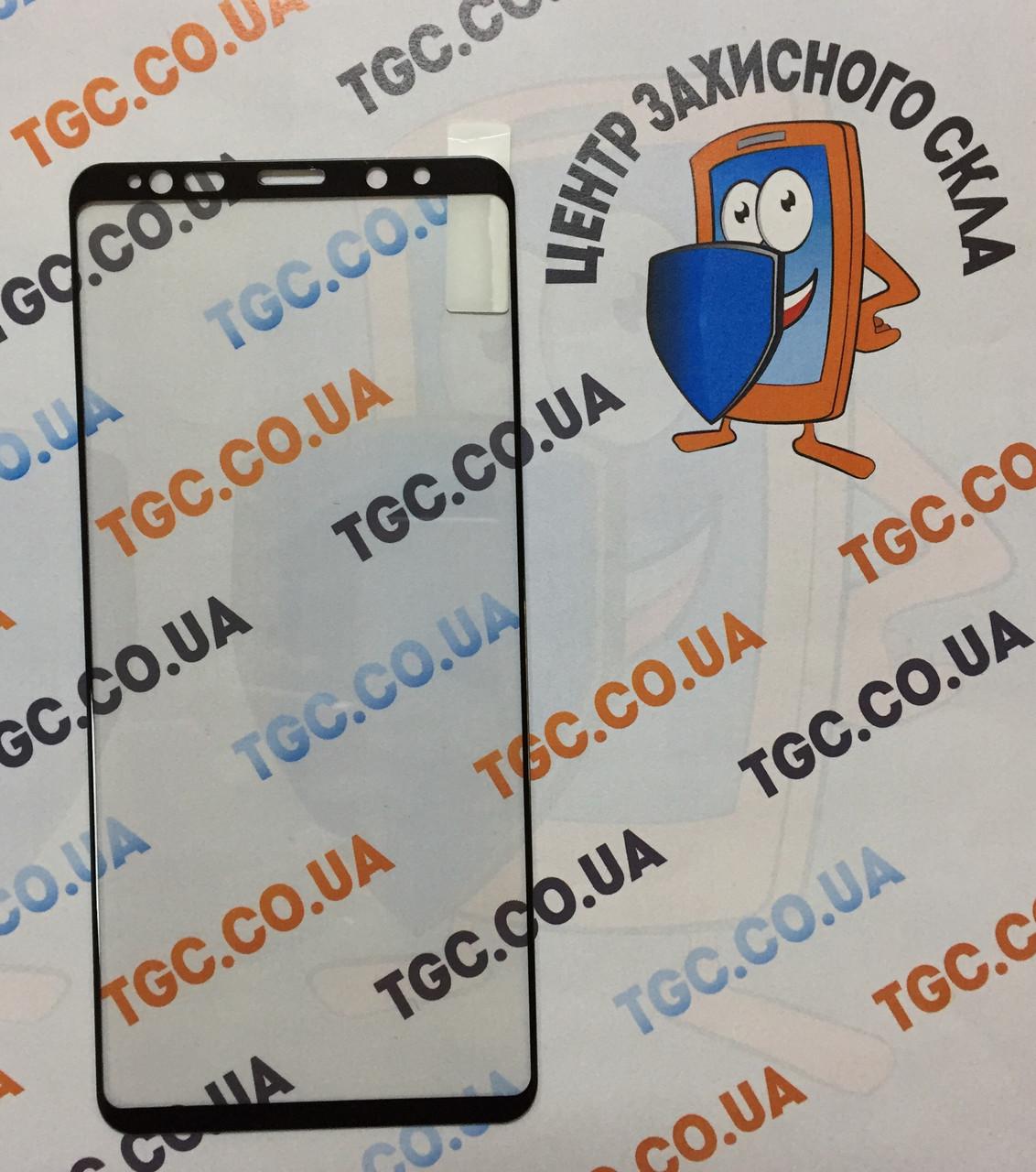 Защитное стекло 3D SAMSUNG N950 Galaxy Note 8 ЧЁРНЫЙ