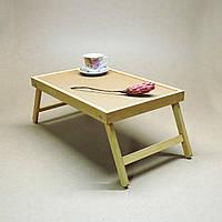Столик-поднос для завтрака Мериленд карри