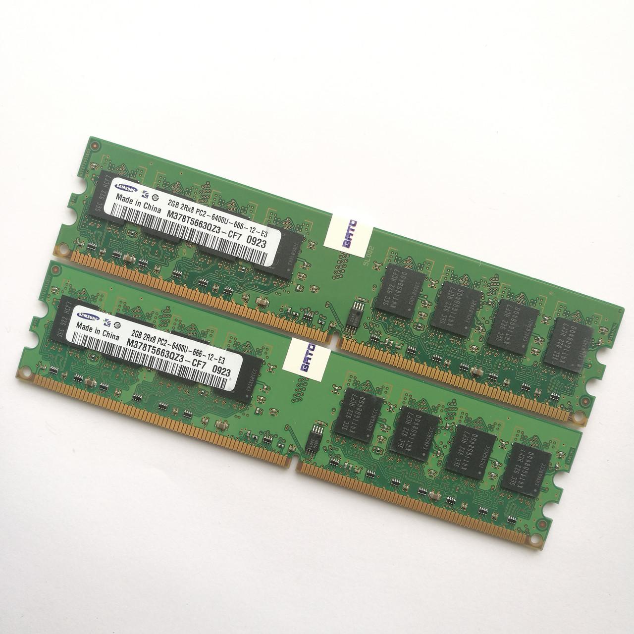 Пара оперативной памяти Samsung DDR2 4Gb (2Gb+2Gb) 800MHz PC2 6400U CL6 (M378T5663QZ3-CF7) Б/У