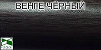 Универсальный порог Идеал Венге Черный