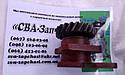 Привод гидронасоса Дон ЯМЗ-238АК НШ-10-3Л в сборе 238АК-3408010-Б, фото 2