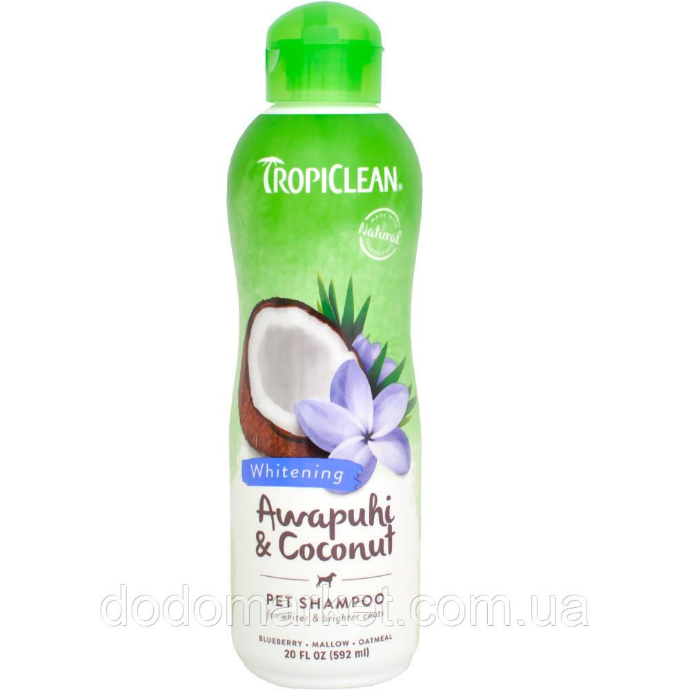 Tropiclean Awapuhi & Coconut отбеливающий шампунь для собак 355 мл
