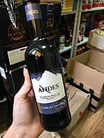 Напиток Andes Cabernet Sauvignon