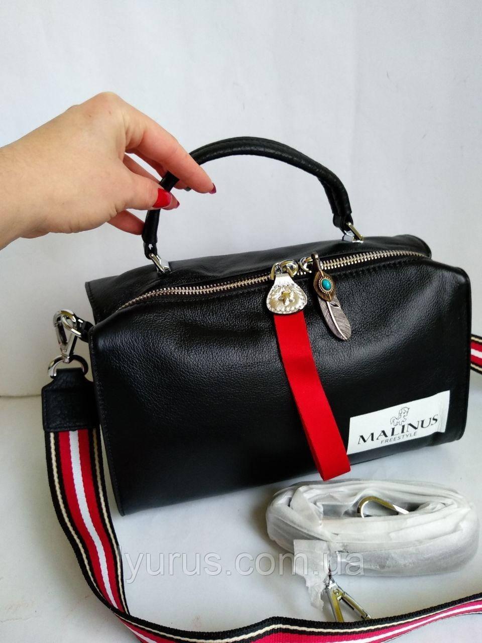 Жіноча шкіряна сумка Polina & Eiterou