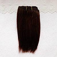 Коза натуральная остевая, трессы для кукольных волос, длина 16-18 см - шоколад, около метра