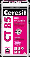 Клей для армування фасаду Ceresit CT 85
