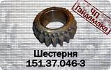 151.37.046-3 Шестерня робочого ряду z=19 КПП Т-150, фото 3