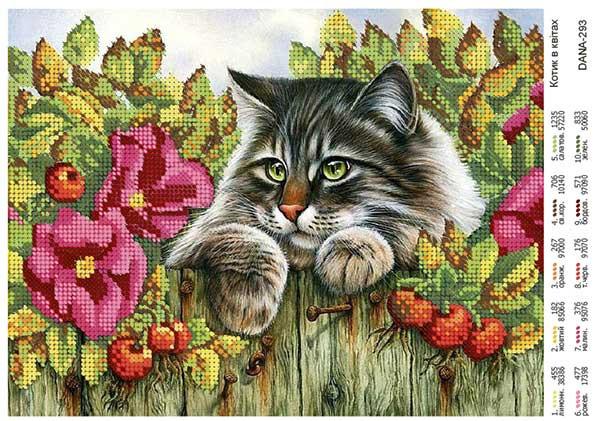 """""""Котик в квітах"""""""