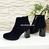 Ботинки женские демисезонные замшевые на устойчивом каблуке, цвет синий, фото 3
