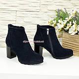 Ботинки женские демисезонные замшевые на устойчивом каблуке, цвет синий, фото 4