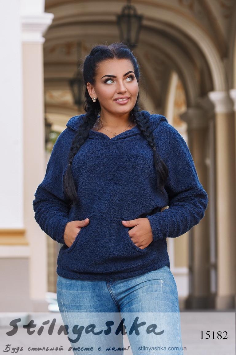женская худи большого размера