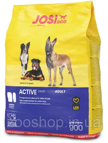 JosiDog Active корм для собак с повышенной активностью 900 г, фото 2