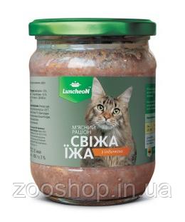 Luncheon Свежая еда с индейкой для кошек 460 г