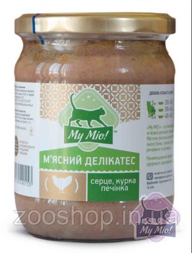 My Mio! Мясной деликатес для котов - сердце, печень, курица 500 г