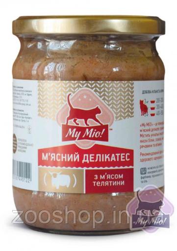 My Mio! Мясной деликатес для кошек с мясом телятины 500 г