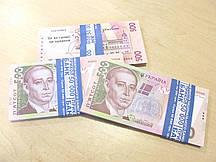 Деньги сувенир 500 гривен, деньги бутафорские