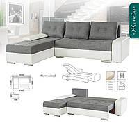 """Угловой диван """"Женева"""" раскладной .Мебель Сервис."""