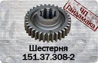 151.37.308-2Шестерня z=33 КПП Т-150