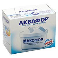 Картридж Аквафор B100-25 Максфор