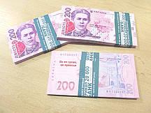 Деньги сувенир 200 гривен, муляж