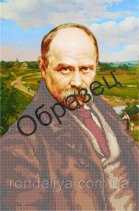 Схема для вишивки бісером «Т. Г. Шевченка»